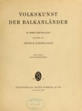 Cover of Volkskunst der Balkanländer in ihren grundlagen