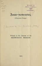Cover of Zesse-nemeoxtoz =