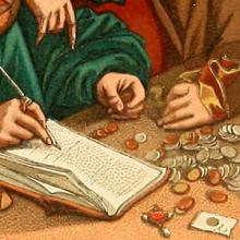 Economics and Commerce
