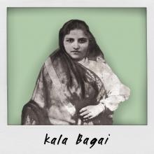 Kala Bagai