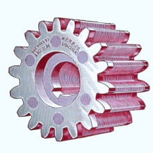 Drawing of a large toothed cog.