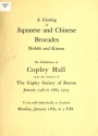 "Cover of ""A catalog of Japanese and Chinese brocades nishiki and kinran"""