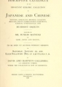 """Cover of """"Descriptive catalogue of an important keramic collection of Japanese and Chinese pottery, porcelain, bronzes, lacquers, brocade, prints, embroideries,"""""""