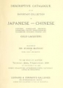 """Cover of """"Descriptive catalogue of an important collection of Japanese and Chinese pottery, porcelain, bronzes, brocades, prints, embroideries, kakemono, screen"""""""