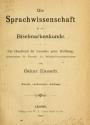 Cover of Die Sprachwissenschaft in der Briefmarkenkunde