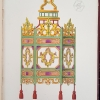 Design for a lantern in Examples of ornamental metal work