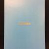 Cover of Arizona /  Isamu Noguchi, Issey Miyake.