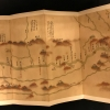 Complete map of the Beijing-Hangzhou Canal in the Qing Dynasty