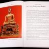 Inside of Indo-Tibetan Bronzes