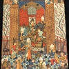 Persian Miniatures in the Bernard Berenson Collection - Cover
