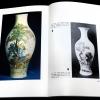 Porcelain of Hung-Hsien