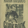 Marion Harland's Cookbook Cover