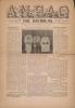 Cover of Anpao - v. 35 no. 8-9 Sept.-Oct. 1923