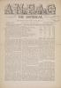 Cover of Anpao - v. 37 no. 6 Sept. 1926