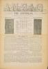 Cover of Anpao - v. 38 no. 2 Feb. 1927