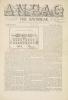 Cover of Anpao - v. 39 no. 6 Sept-Oct. 1928