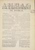 Cover of Anpao - v. 40 no. 7 Dec. 1929