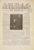 Cover of Anpao - v. 41 no. 2 Mar. 1930
