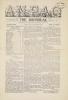 Cover of Anpao - v. 41 no. 5 July-Aug. 1930