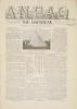 Cover of Anpao - v. 41 no. 1 Jan.-Feb. 1930
