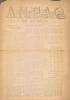 Cover of Anpao - v. 42 no. 5 July-Aug. 1931