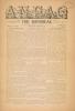 Cover of Anpao - v. 44 no. 3 Apr.-May 1933