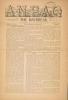Cover of Anpao - v. 44 no. 4 June-July-Aug. 1933