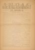 Cover of Anpao - v. 45 no. 1 Jan.-Feb. 1934