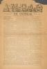 Cover of Anpao - v. 46 no. 4-5 July-Aug.-Sept. 1935