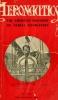 Cover of Aeronautics