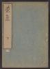 "Cover of ""Chashū v. 3"""
