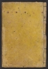 Cover of Edo daisetsuyol, kaidaigura v. 1