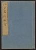 """Cover of """"Edo meisho zue v. 8"""""""