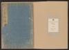 """Cover of """"Edo meisho zue v. 9, c. 2"""""""
