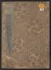 Cover of Ehon Kinryul,zan Sensol, senbon-zakura c. 2