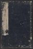 "Cover of ""Gakō senran v. 5"""