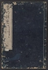 """Cover of """"Gakō senran"""""""