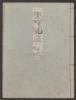 Cover of Genji monogatari v. 18