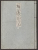 Cover of Genji monogatari v. 23