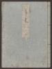 """Cover of """"Genji monogatari v. 2"""""""