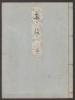 """Cover of """"Genji monogatari v. 32"""""""