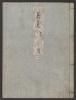 """Cover of """"Genji monogatari v. 34"""""""
