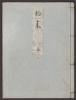 """Cover of """"Genji monogatari v. 36"""""""