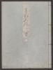 Cover of Genji monogatari v. 41