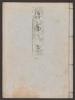 """Cover of """"Genji monogatari v. 51"""""""