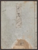 Cover of Genji monogatari v. 5