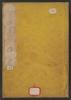 Cover of Hokusai manga v. 2