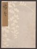 "Cover of ""Koetsu utaibon hyakuban v. 11"""
