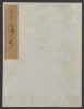 "Cover of ""Koetsu utaibon hyakuban v. 13"""