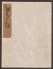 "Cover of ""Koetsu utaibon hyakuban v. 17"""
